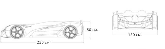 размеры кровати машины вип