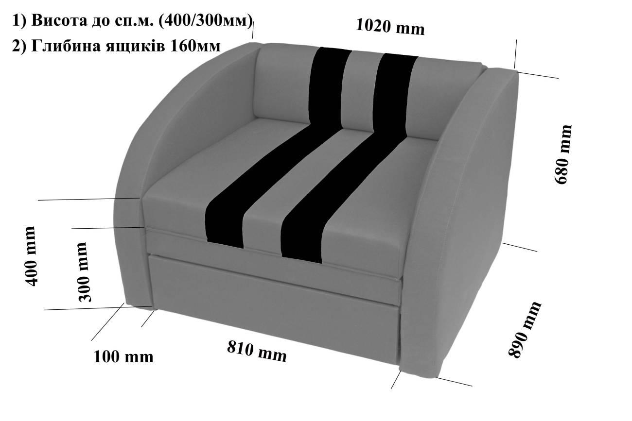 размеры кресла кровати смарт