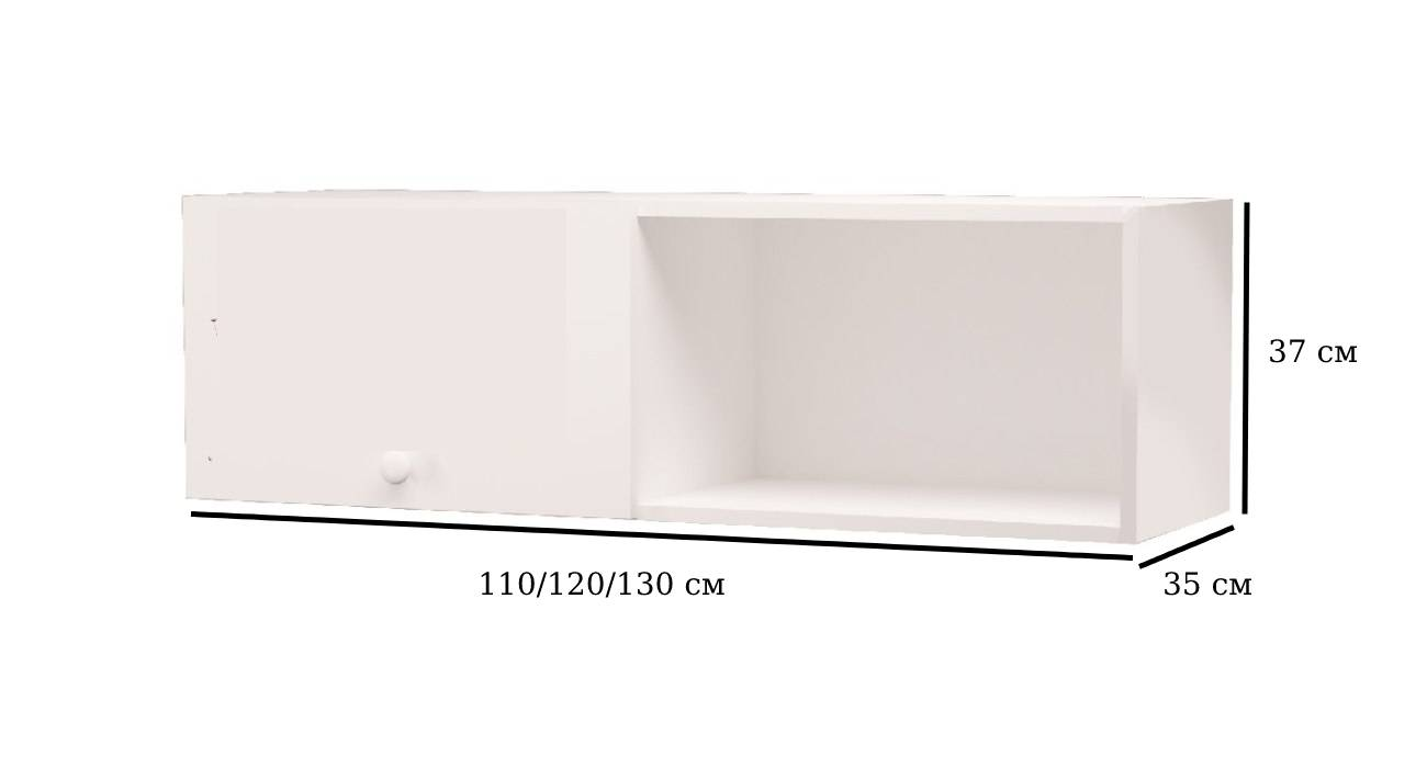 Схема размеров полки на 2 секции