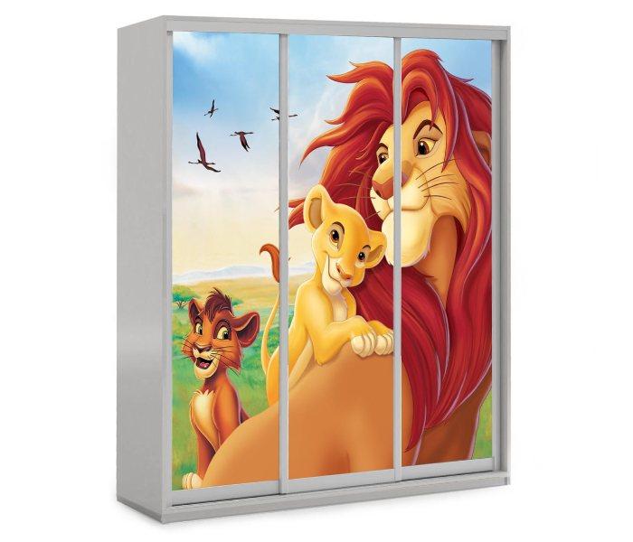детский шкаф купе 3 дверки король лев