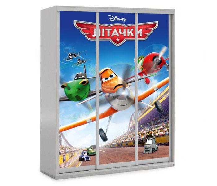 детский шкаф купе 3 дверки мульт самолетики