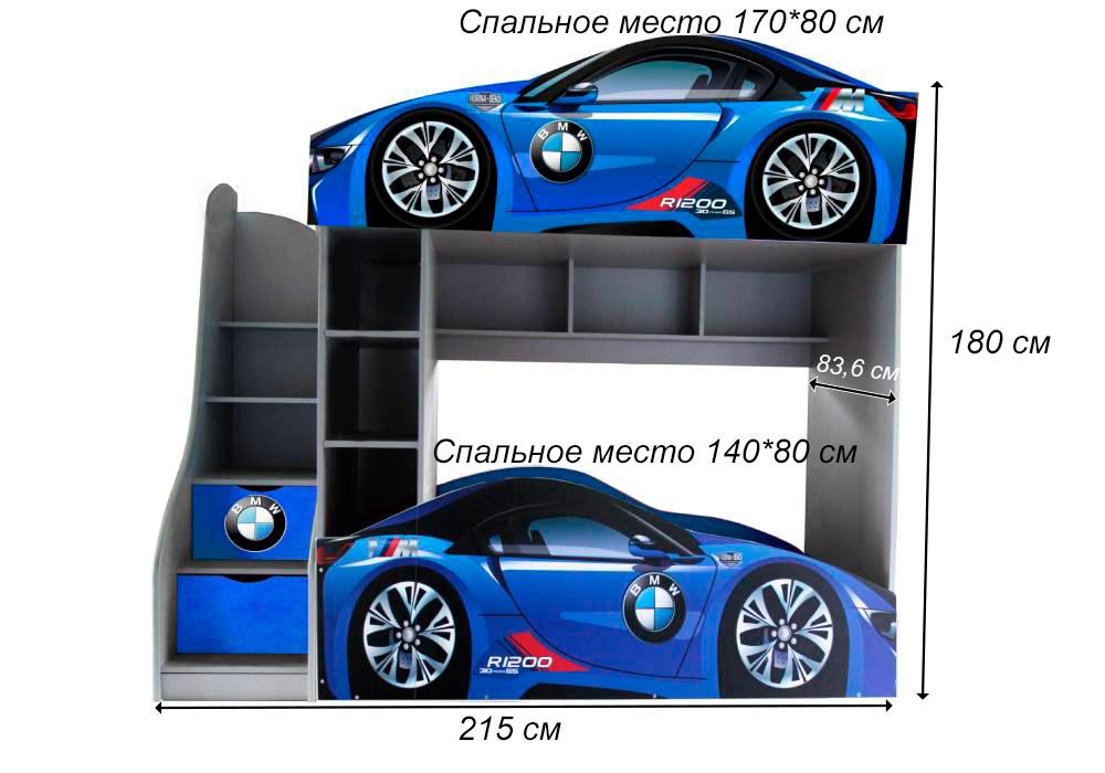 схема двухъэтажной кровати машины