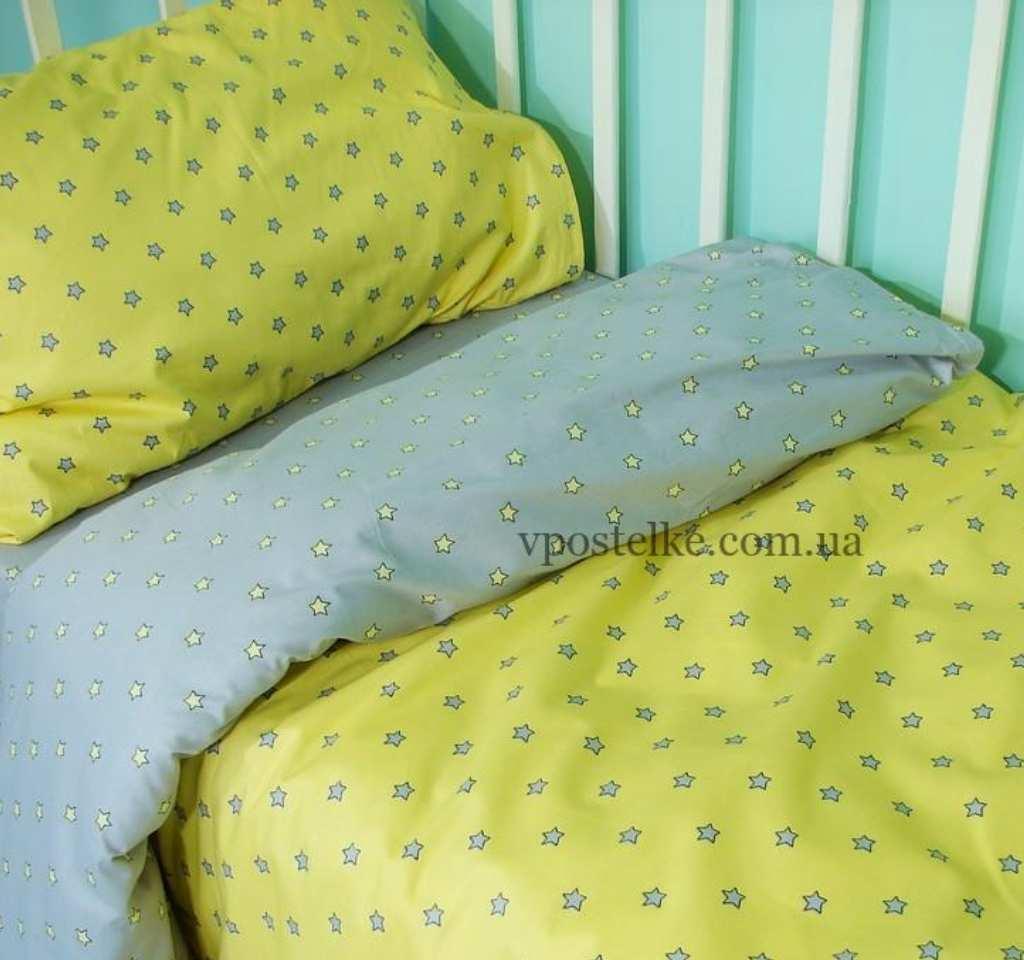 Звездочки серо-желтые