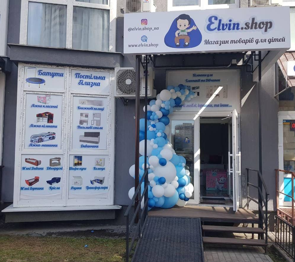 магазин элвин шоп