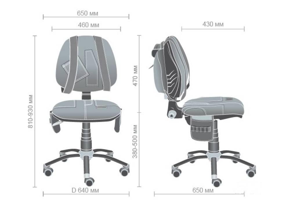 схема кресла джинс