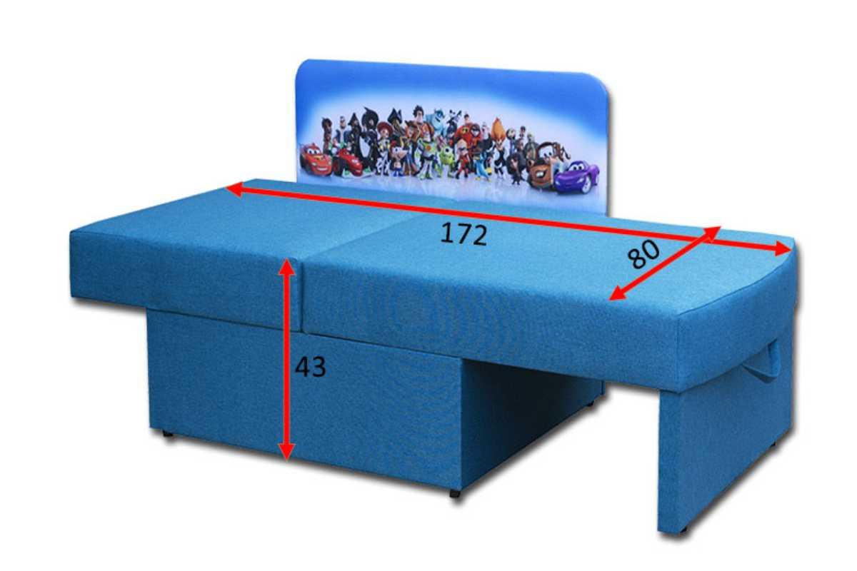кровать диван бемби голубой габариты