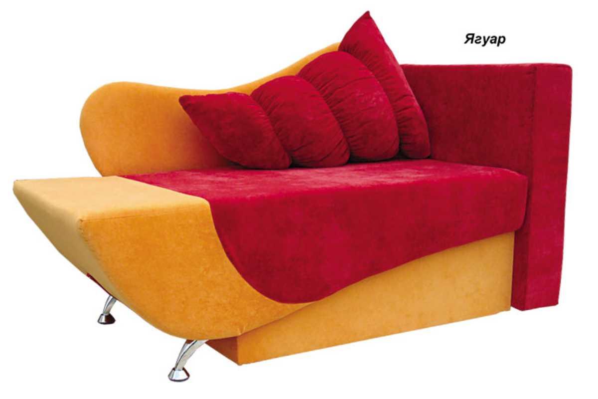 детское кресло кровать эльф желтый с красным
