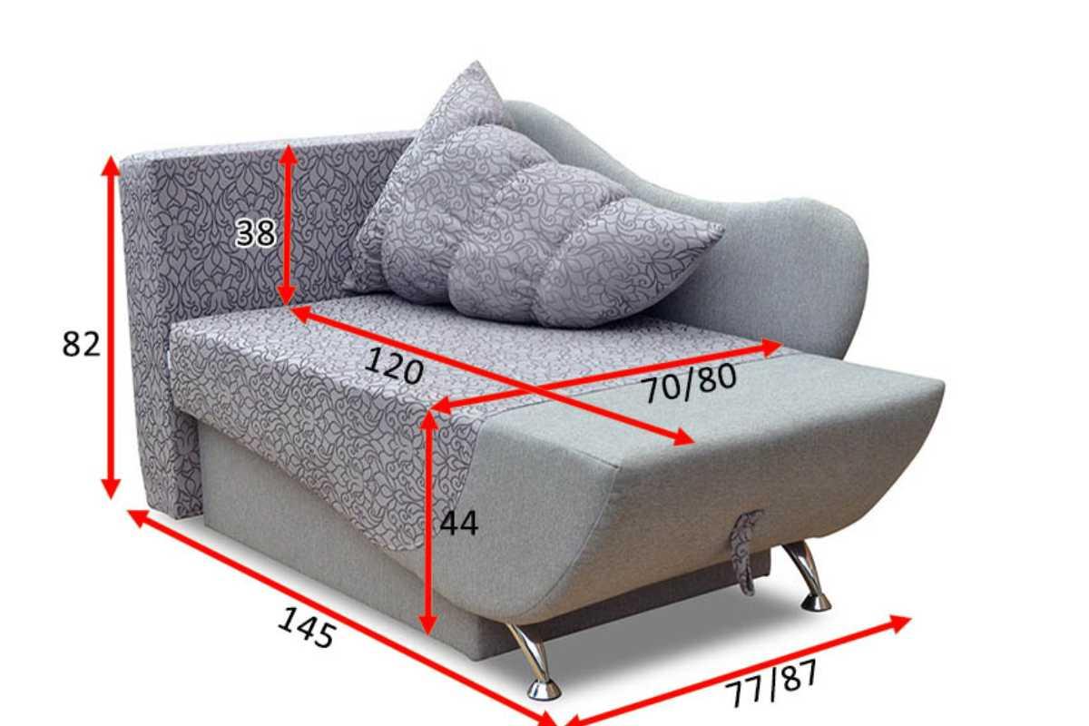 детское кресло кровать эльф габариты