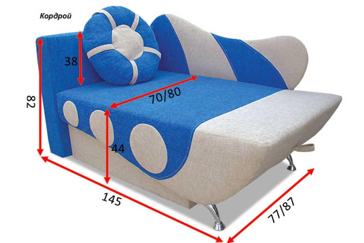 детское кресло кровать кораблик габариты