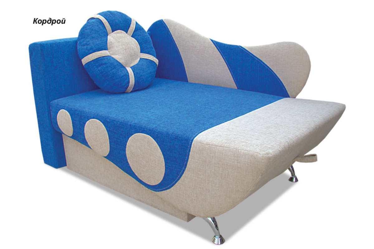 детское кресло кровать кораблик голубой