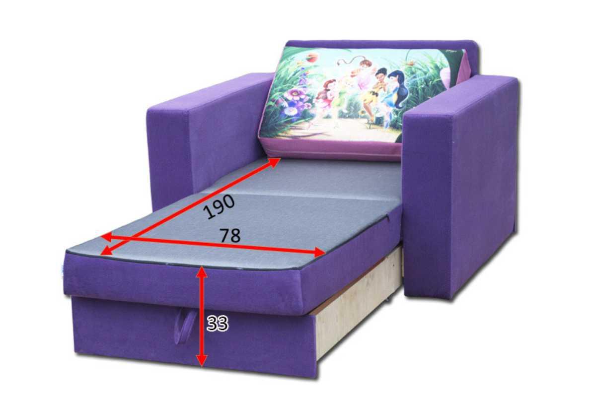 кресло кровать марс габариты