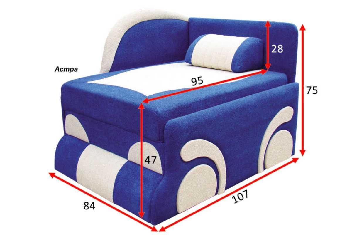 детское кресло кровать диван машинка схема