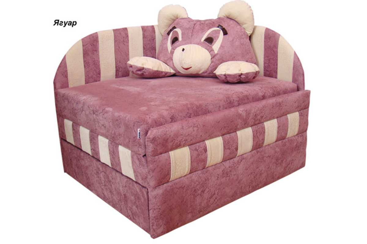 детское кресло кровать панда розовое
