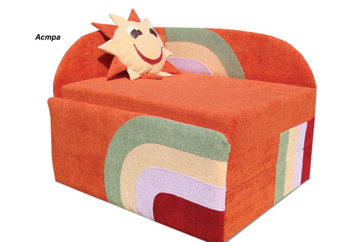 детское кресло кровать сонечко оранж