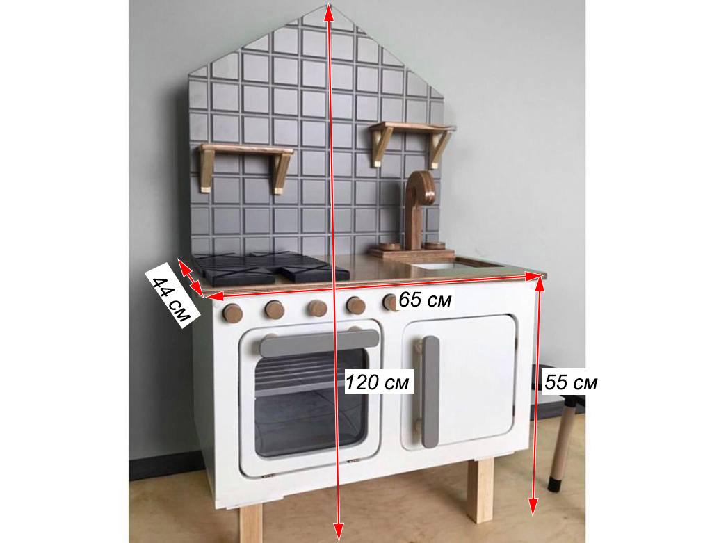 детская кухня деревянная схема