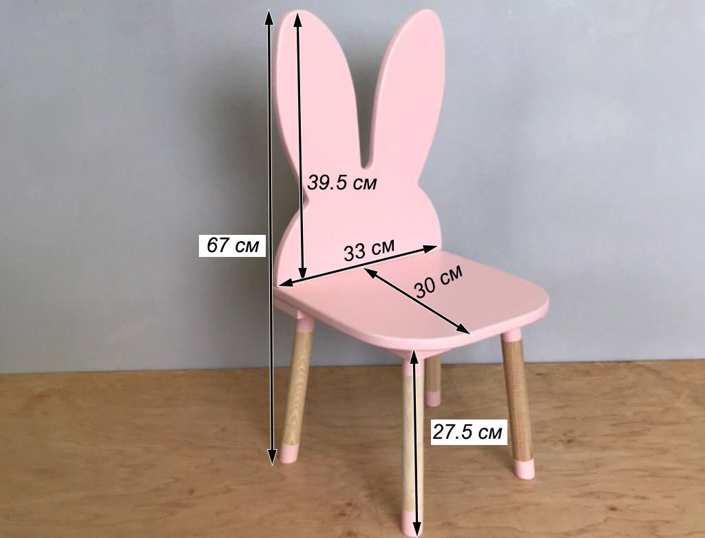 стульчик детский зайчики схема