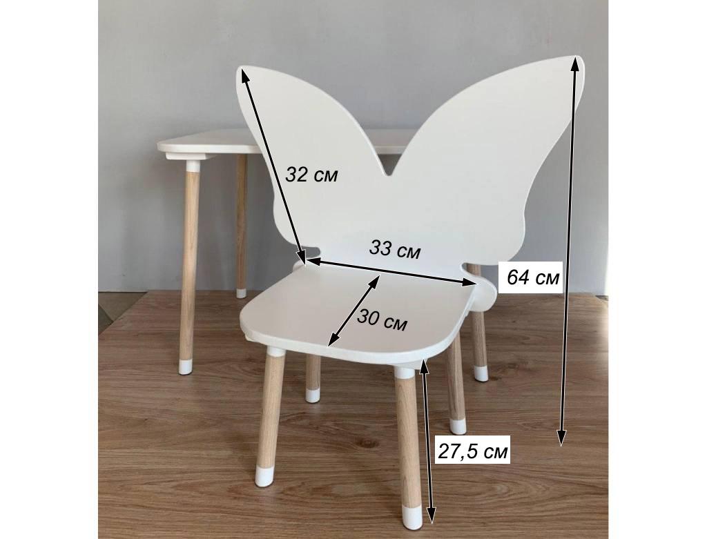 стульчик детский бабочка схема