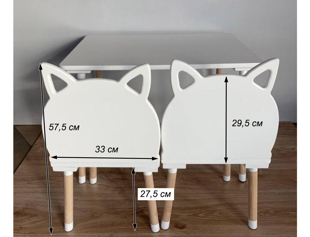 стульчик детский кот схема