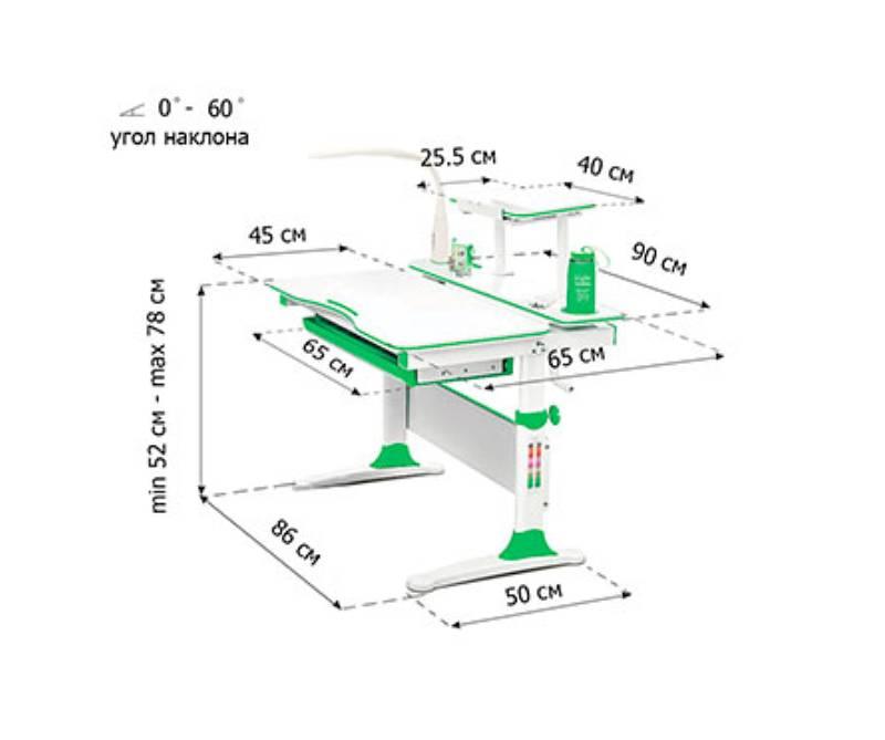 растущий стол Evo-kids Diego-EVO-30 схема