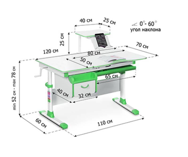растущий стол Evo-kids Diego-EVO-40 схема