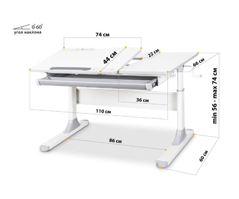 Детский стол Mealux Vancouver BD-620 W-G схема размеров