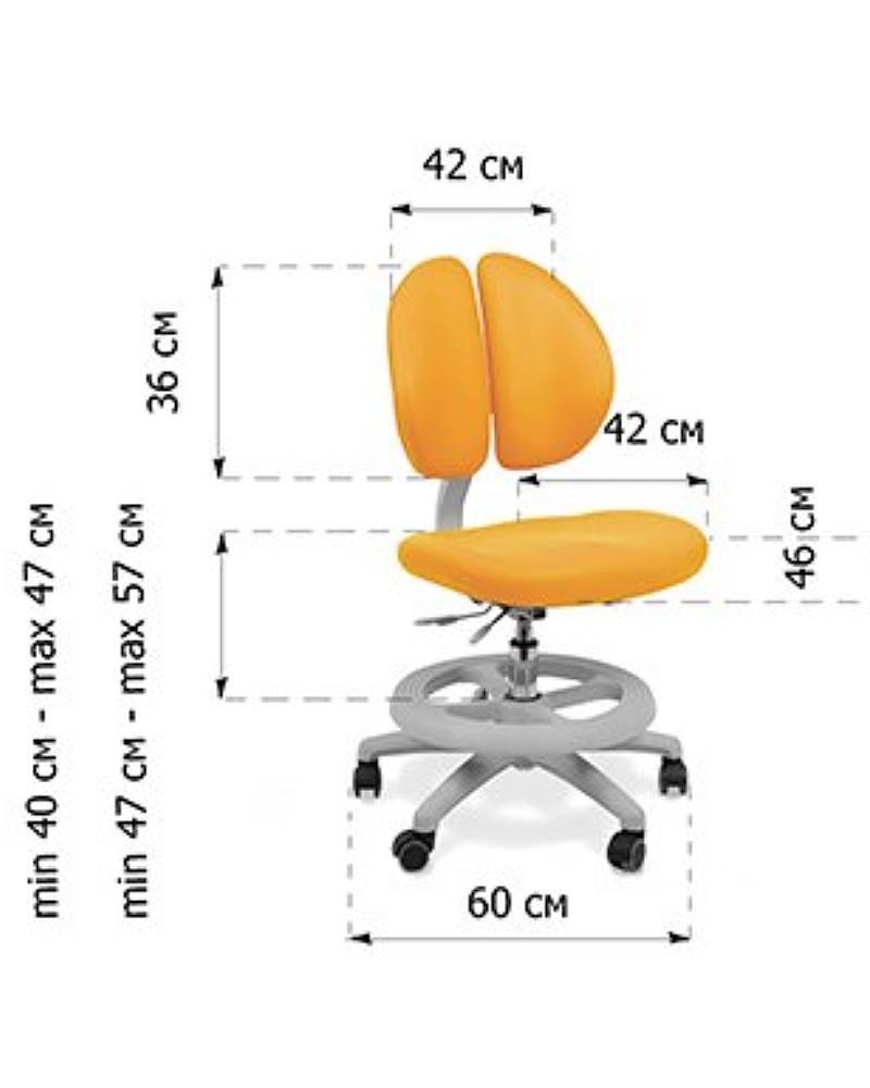 схема размеров Mealux Duo Kid Y-616