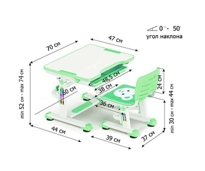 комплект парта и стул BD-08-схема