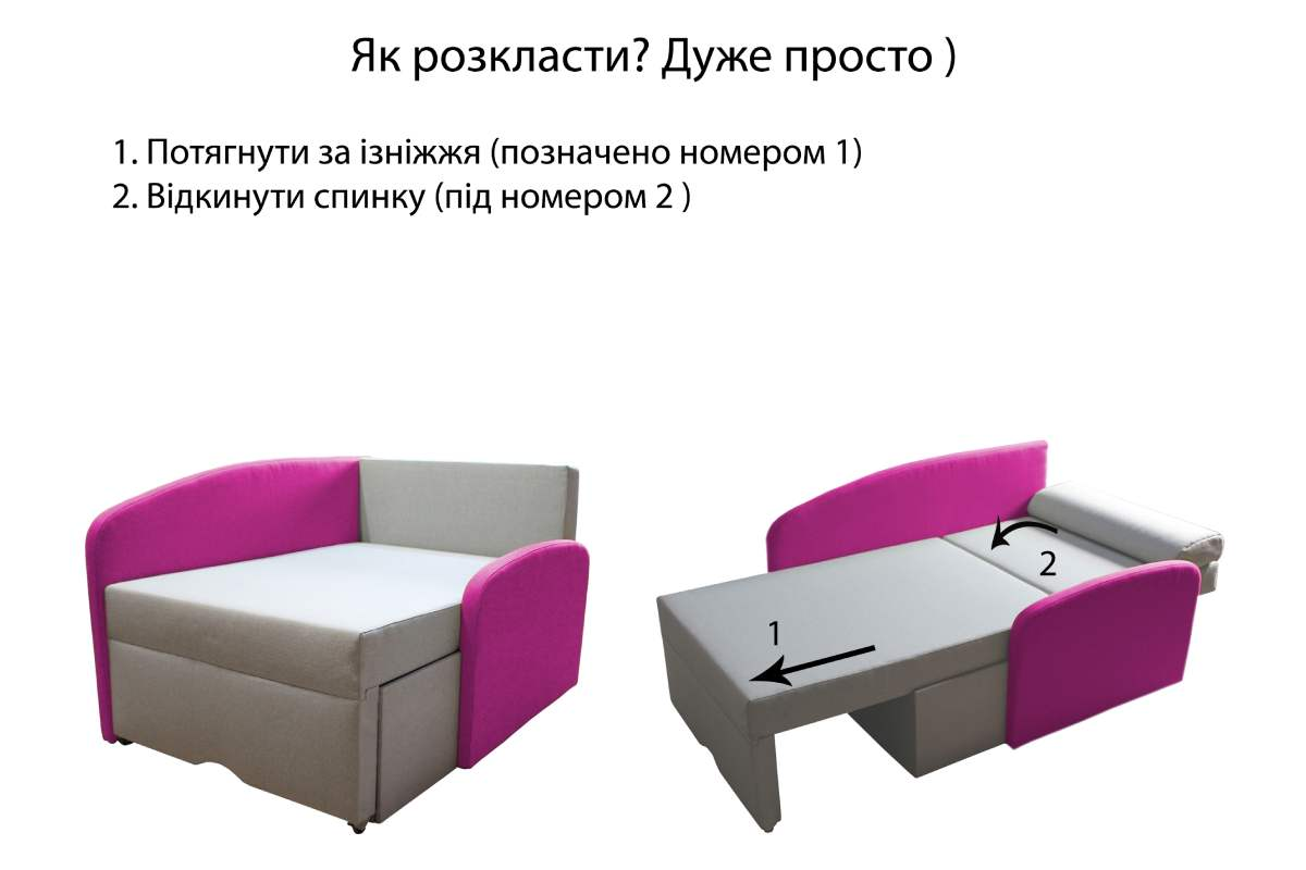 детский диванчик смайл инструкция