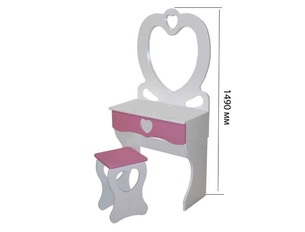 детский стол с зеркалом и стульчик схема