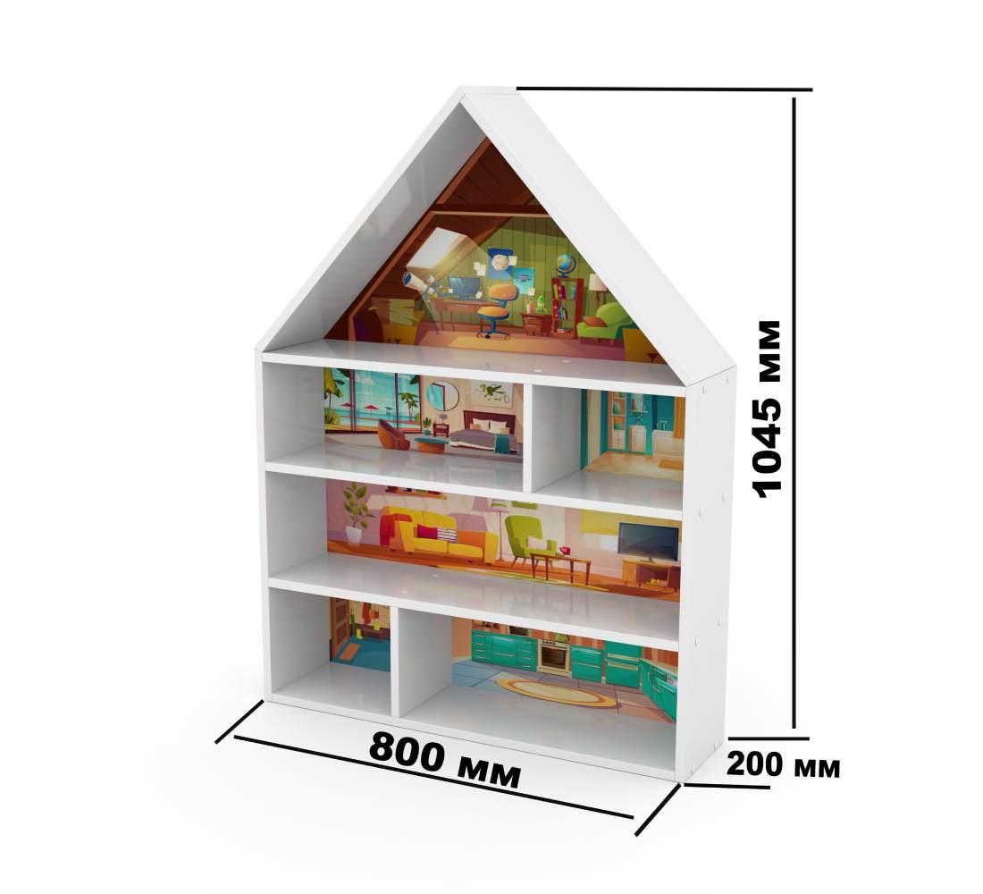 домик стеллаж схема