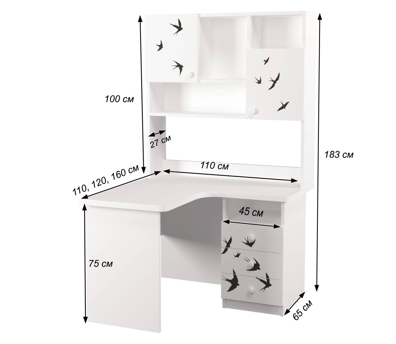 угловой письменный стол с надстройкой схема