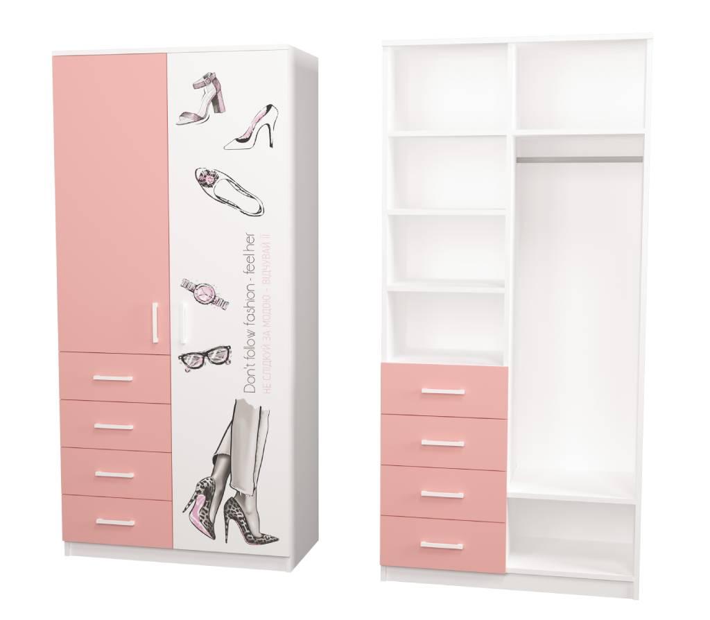шкаф с 4 ящиками fashion розовый с белым