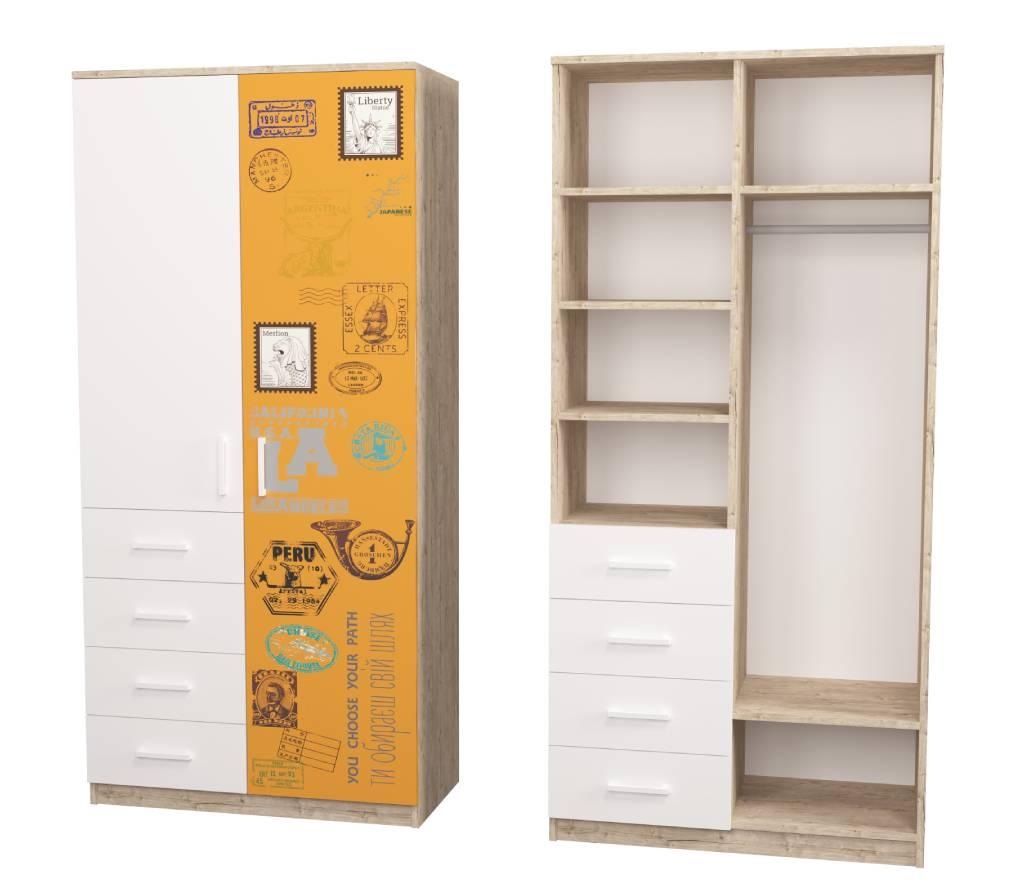 шкаф с 4 ящиками fashion оранжевый шервуд